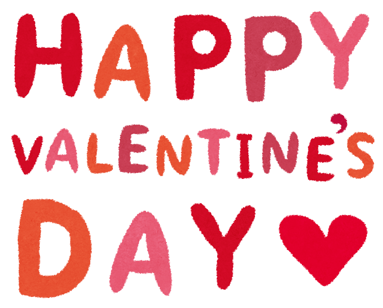 「バレンタイン」の画像検索結果