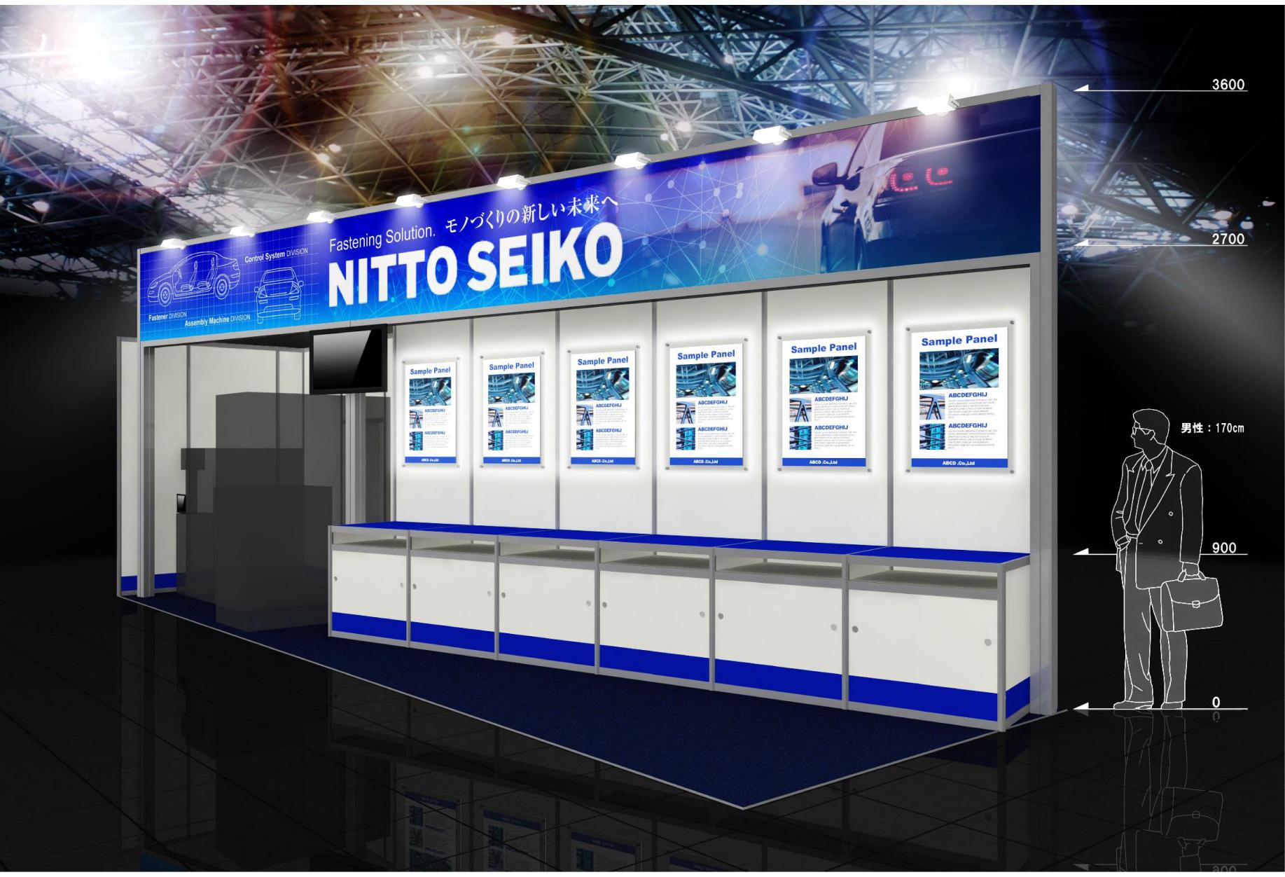 第1回 名古屋クルマの軽量化技術展に出展します!