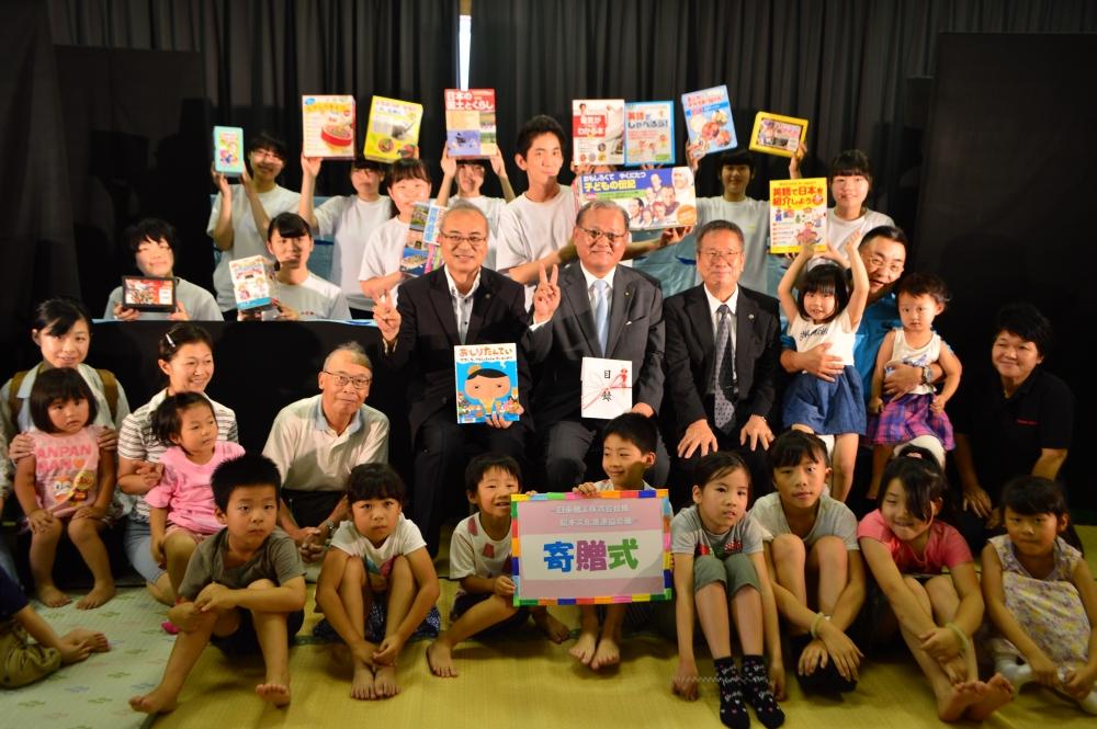 綾部市図書館へ児童書を寄贈、7月21日に寄贈式を行います!