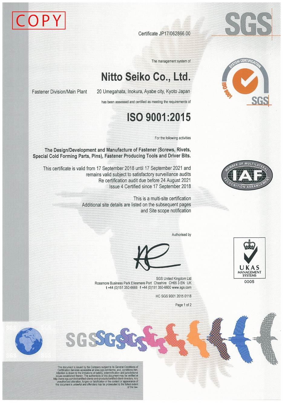 ISO9001certificate_en.jpg