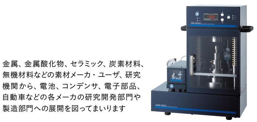 MCP-PD600