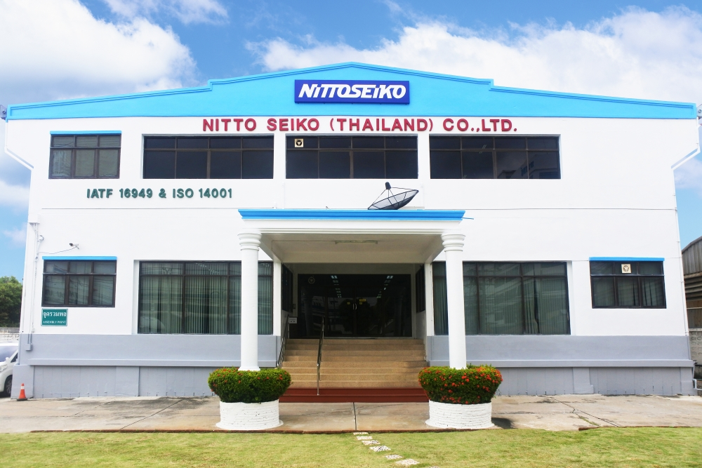 NITTO SEIKO(THAILAND)CO.,LTD.