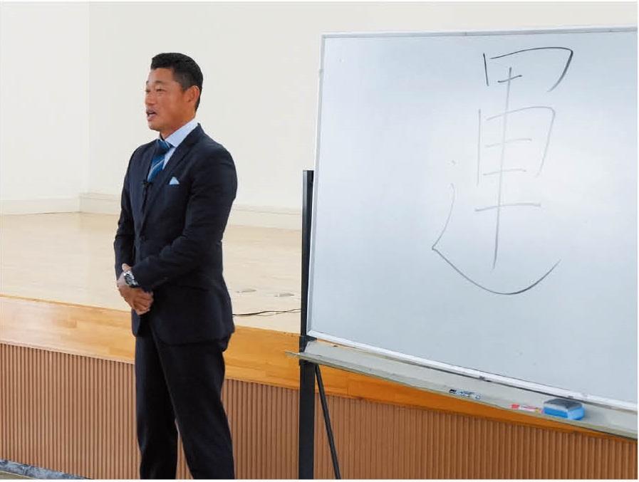 奥村幸治理事長③
