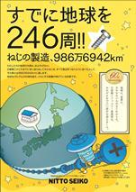 earth246.jpg