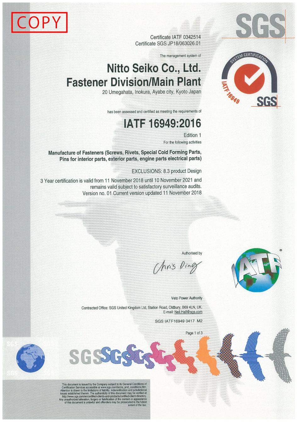 ISO14001certificate.jpg