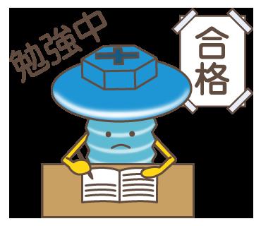 nejitto-kun_line35.png