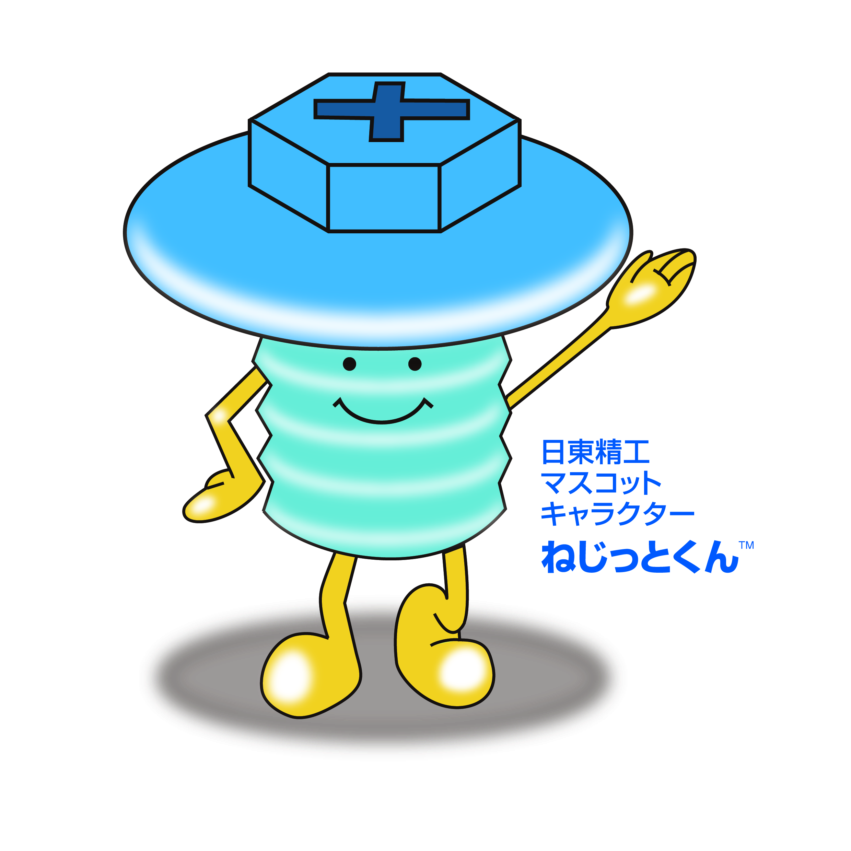 nejitto_character.jpg