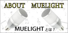 MUELIGHT