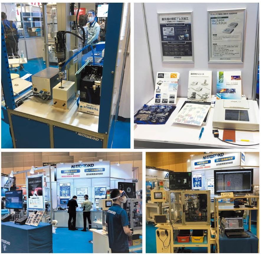 関西機械要素技術展・展示ブース
