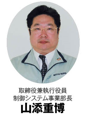 山添取締役